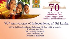 70th Independence day of sri lanka