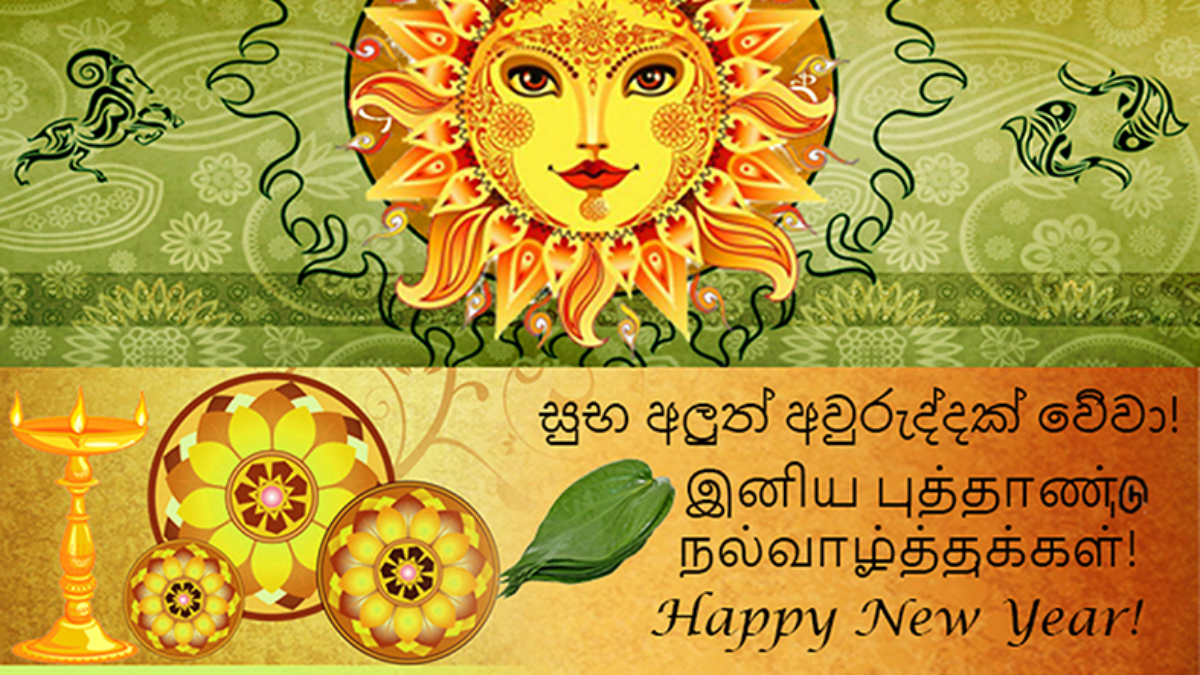sinhala new year invitation cards invitation 012