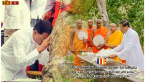 President Maithripala Sirisena's Poson Poya Day Message